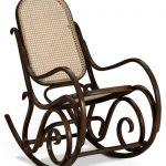 Rocking Chair Dark Walnut